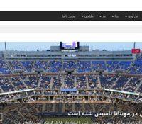 قالب وردپرس Colornews فارسی