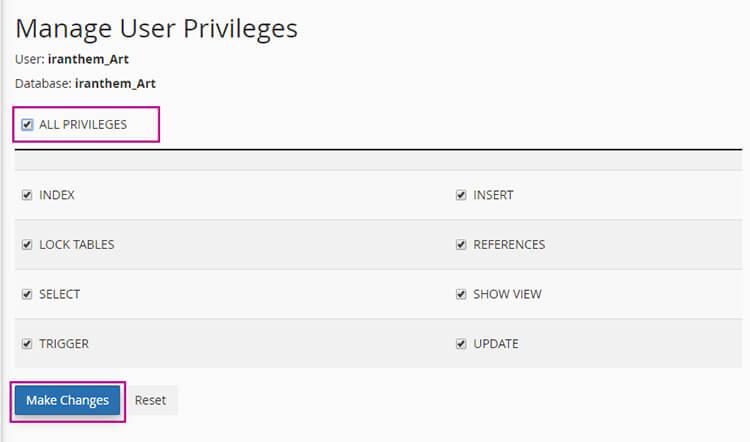 انتخاب Previleges