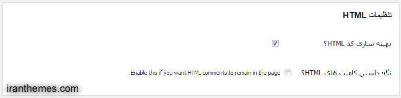 بهینه سازی کدنویسی Html قالب وردپرس