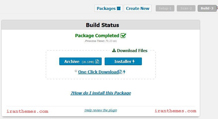 آموزش تنظیمات بخش build افزونه duplicator