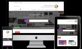 قالب وردپرس فروش فایل و محصولات مجازی – پوسته ایران تمز