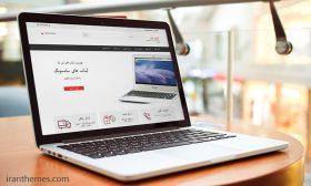 قالب ووکامرس JStore فارسی