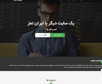 قالب وردپرس I Themer فارسی