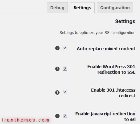 آموزش تنظیمات افزونه really simple ssl