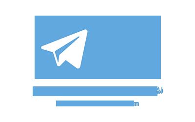 آموزش اشتراک گذاری مطالب وردپرس در تلگرام