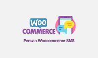 افزونه پیامک ووکامرس برای ارسال sms به مشتری (آموزش ویدئویی)