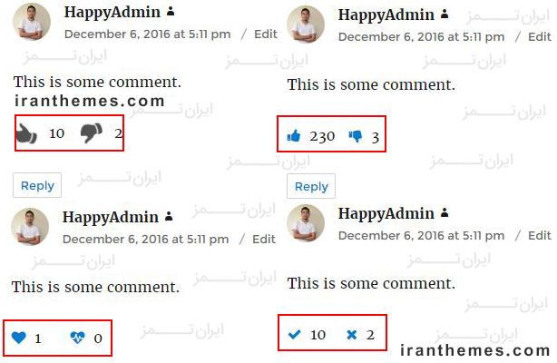 افزونه لایک نظرات وردپرس like dislike comments