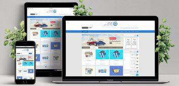 قالب وردپرس فایل فروش – سامانه فروش فایل و محصولات دانلودی وردپرس