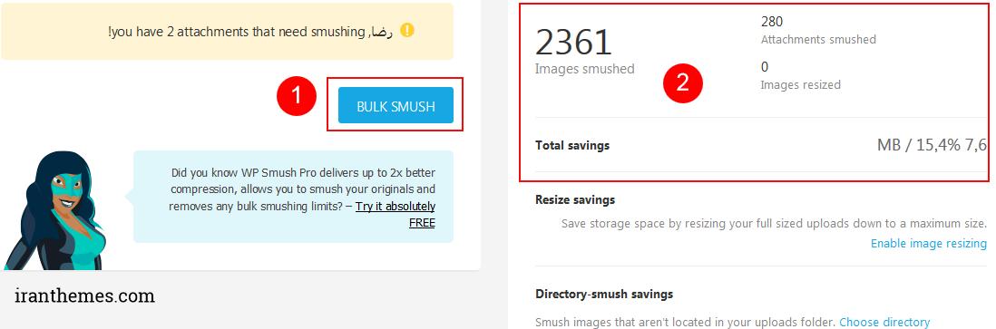 آموزش کاهش حجم تصاویر وردپرس بدون افت کیفیت