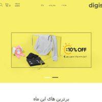 قالب فروشگاهی وردپرس YITH Proteo فارسی